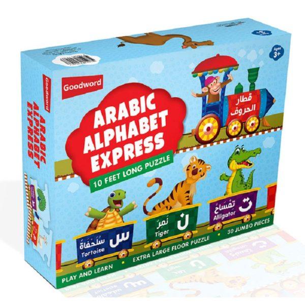 Arabic Alphabet Express
