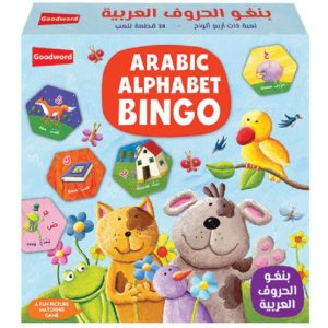 BingoArabic Alphabet
