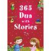 365 Dua with Stories(HBI-Good Word Books