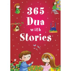 365 Dua with Stories(PB)-Good Word Books