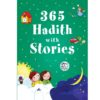 365 Hadith with stories(PB)-Good Word Books