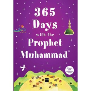 365 Days With The Prophet and Due (HB)