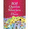 101 Quran Stories book(HB)-Good Word Books