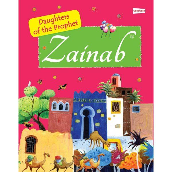 ZainabThe daughter of the Prophet Muhammad