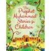 The-Prophet-Muhammad-Stories-for-Children(PB)-Good Word Books