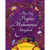 My first prophet storybook-Good Word Books
