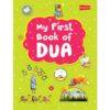 My First Book of Dua(PB)