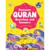 GW74 Awesome Quran Questions and Answer(HB)-Good Word Books