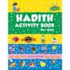 Hedith Activity Book-GoodWord Books
