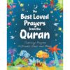 Best Loved Prayer Book-Goodword Books