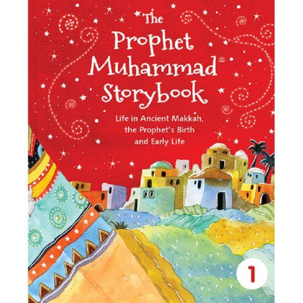 The Prophet Muhammad Storybook-1(PB)