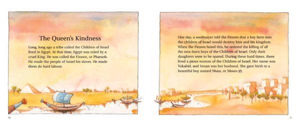 Goodnight Quran-Good Word Books-page-(3)