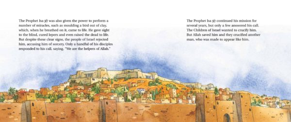 Goodnight Quran-Good Word Books-page-(4)