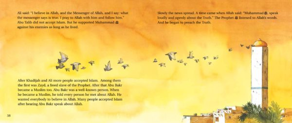 Goodnight Stories from the Life of the Prophet Muhammad-Good Word Books-page-(1)