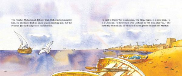 Goodnight Stories from the Life of the Prophet Muhammad-Good Word Books-page-(2)