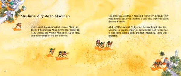Goodnight Stories from the Life of the Prophet Muhammad-Good Word Books-page-(4)