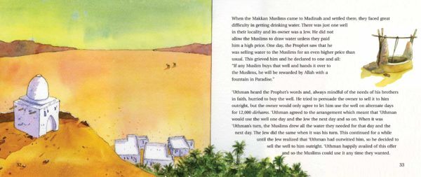 Goodnight Stories from the Lives of the Sahabah-Good Word Books-page-(3)