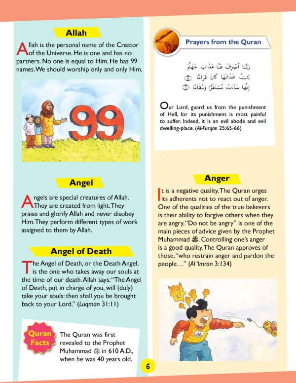 Goodword Quran Dictionary for Kids (HB)Good Word Books-page- (3)