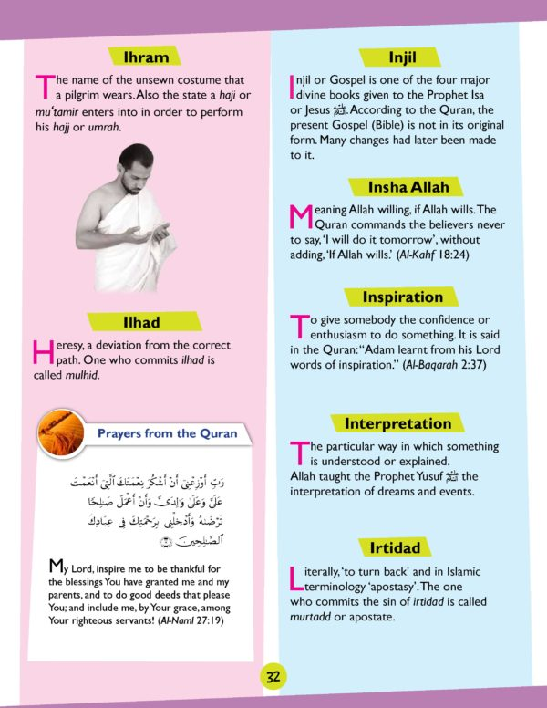Goodword Quran Dictionary for Kids (HB)Good Word Books-page- (5)
