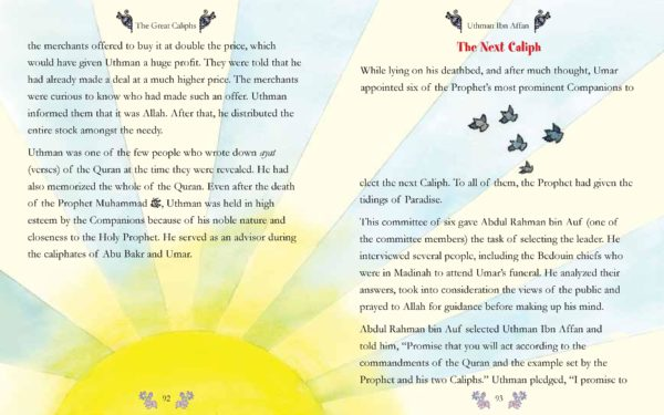 Great Caliphs-Good Word Books-page- (3)