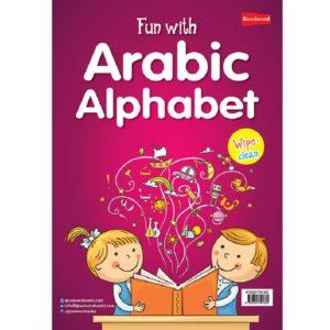 Fun With Arabic Alphabet