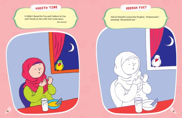 Hedith Activity Book-GoodWord Books-page- (3)