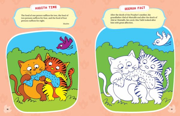 Hedith Activity Book-GoodWord Books-page- (4)
