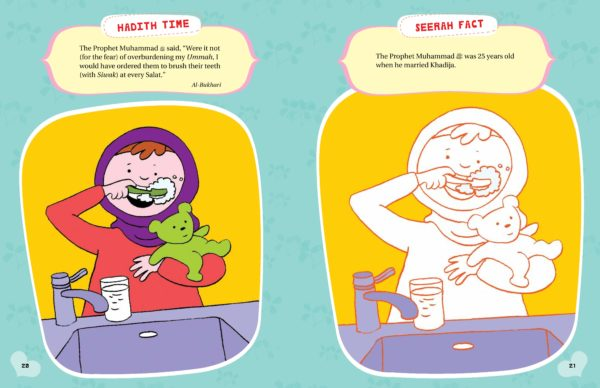 Hedith Activity Book-GoodWord Books-page- (5)