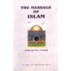 The Message of Islam (Deluxe)