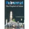 Mohamed(Sal)The Prophet of Islam