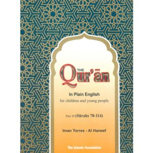 The Quran in Plain English (Hard Bound)