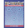 At-Tibyan English ordinary