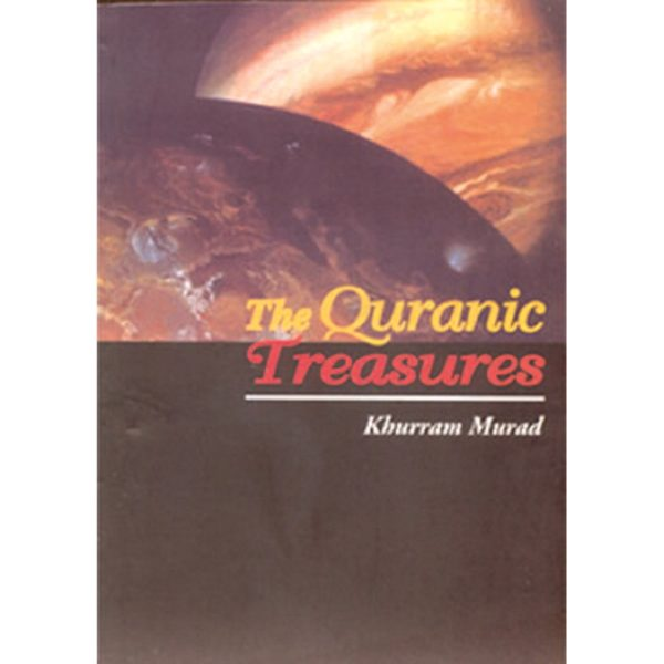 The Quranic Treasures (Deluxe)