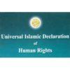Universal Islamic Declaration of Human Rights