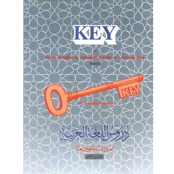 Key Part - II