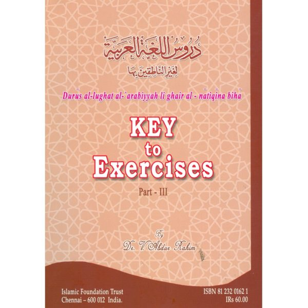 Key to Exercise Part - III
