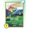 Arabic Reader For Children Vol - 2