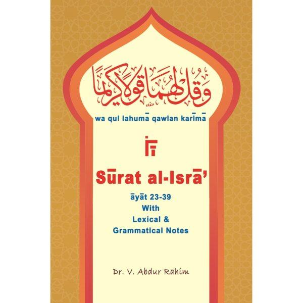 SURAT AL - ISRA