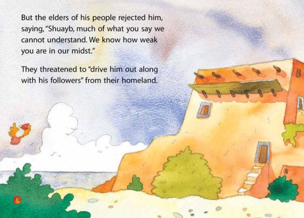Just for Kids Stories-Good Word Books-page- (4)