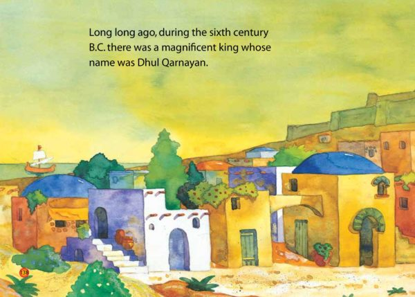 More Quran stories for Kids-GoodWord Books-page- (6)