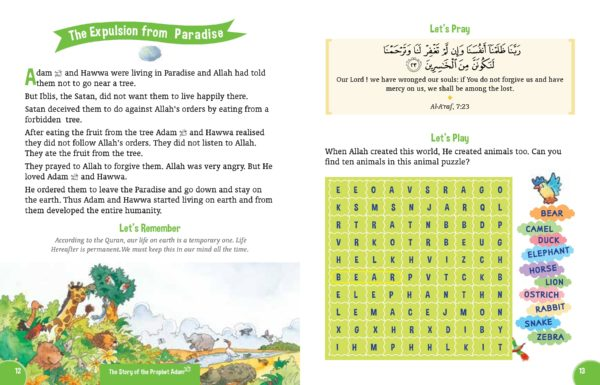My Illustrated Quran storybook(HB)-Good Word Books-page- (1)