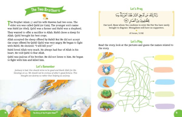 My Illustrated Quran storybook(HB)-Good Word Books-page- (2)