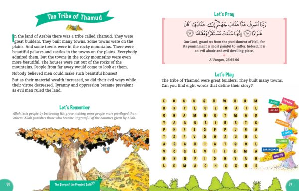 My Illustrated Quran storybook(HB)-Good Word Books-page- (3)