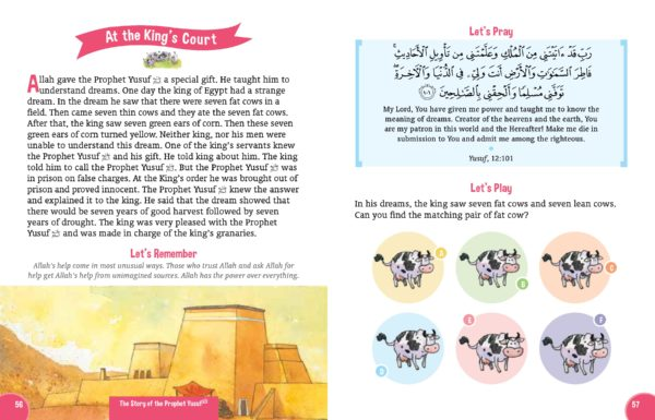 My Illustrated Quran storybook(HB)-Good Word Books-page- (4)