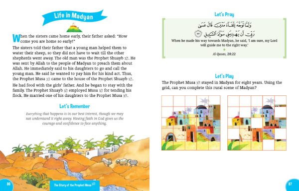 My Illustrated Quran storybook(HB)-Good Word Books-page- (5)