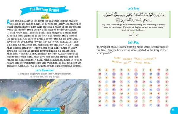 My Illustrated Quran storybook(HB)-Good Word Books-page- (6)