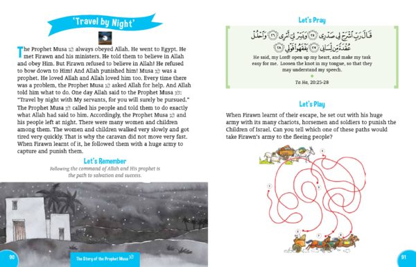 My Illustrated Quran storybook(HB)-Good Word Books-page- (7)