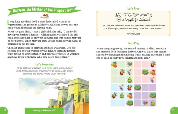 My Illustrated Quran storybook(HB)-Good Word Books-page- (8)