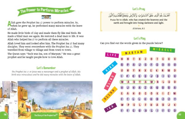 My Illustrated Quran storybook(HB)-Good Word Books-page- (9)