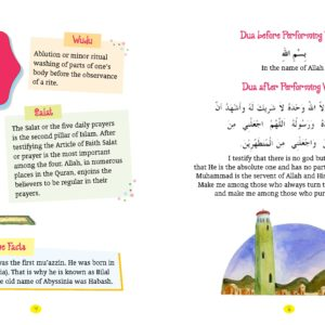 My first book of Dua(PB)-Good Word Books-page-(1)